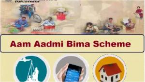 Aam Aadmi Bima Scheme