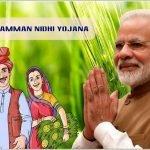 [Apply] PM Kisan Yojana List 2021 Check Status, Application Form