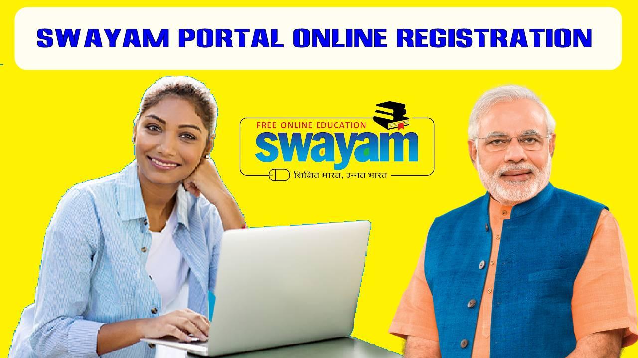 Swayam Portal 2020