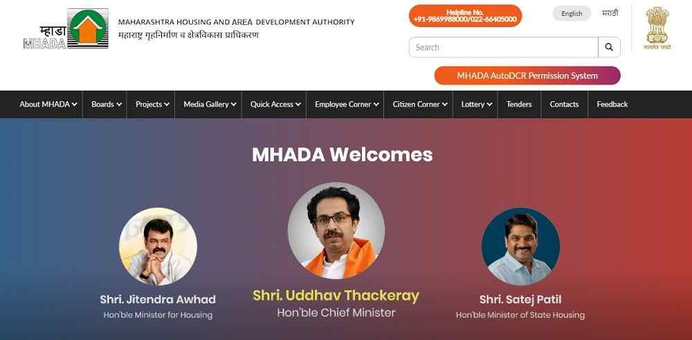 PMAY Maharashtra Registration