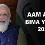 Aam Aadmi Bima Yojana Registration Online Claim 2021 {AABY}