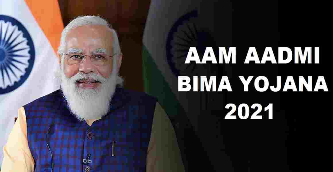 Aam Aadmi Bima Yojana