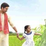 Farmer Loan Waiver Scheme Jharkhand: Krishi Rin Mafi 2021