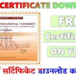 Free YOGA Certificate – YOGA Certification Download 2021