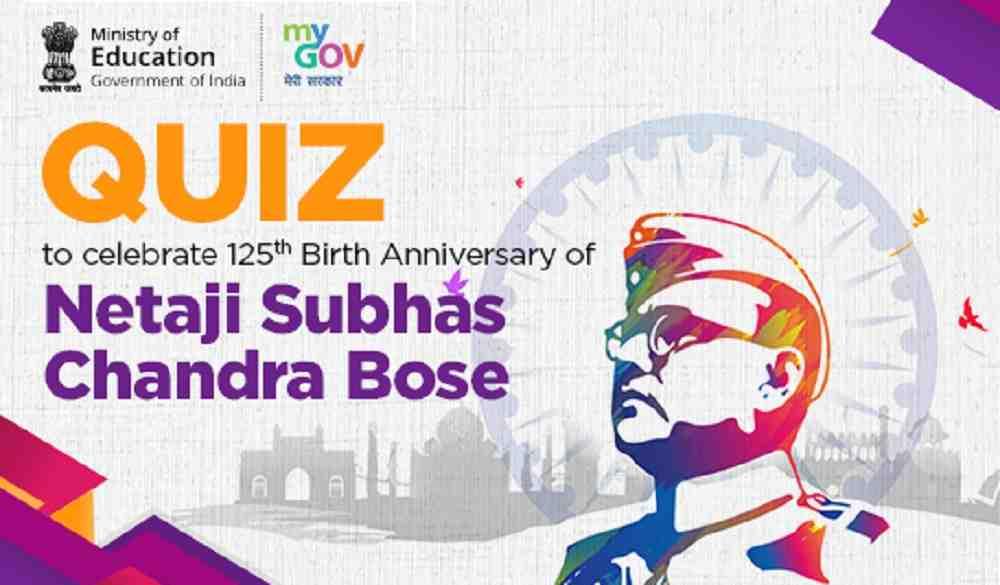 Netaji Subhas Chandra Bose 125th Birth Anniversary Quiz