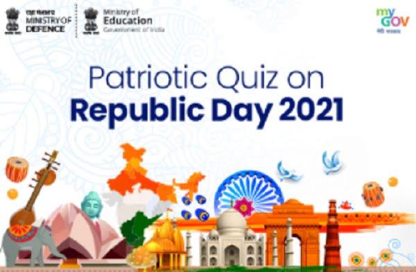 mygov Republic Day Quiz