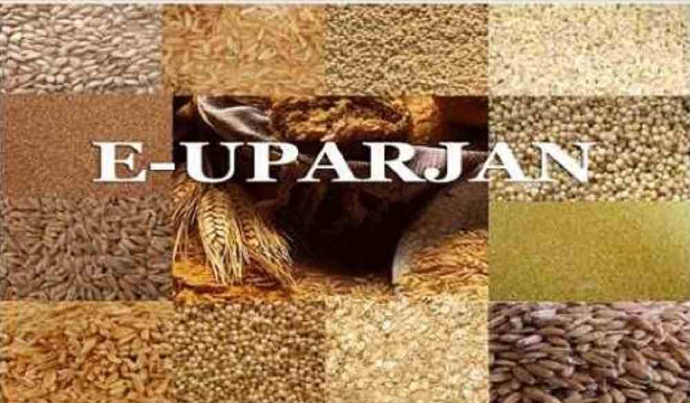 Mp E Uparjan Online Registration