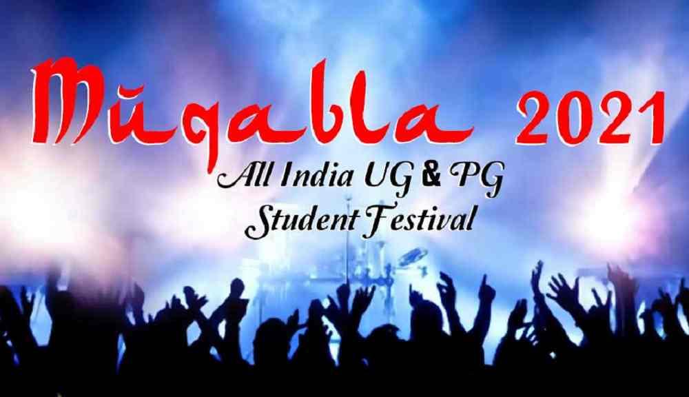 Muqabla 2021 Quiz Online