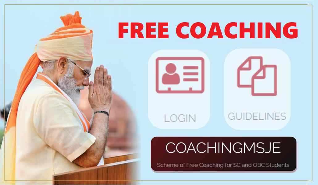 PM Free Coaching Scheme