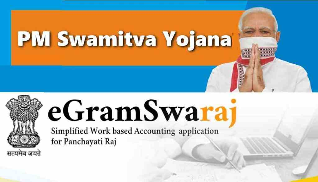PM eGram Swaraj Yojana - Swamitva Scheme
