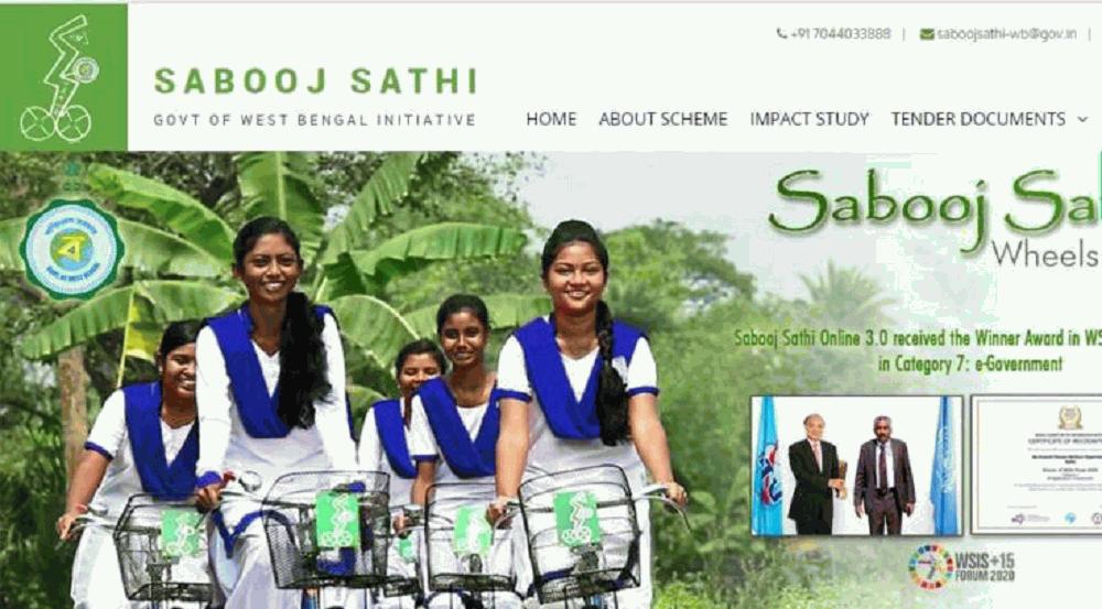 Wb Sabooj Sathi Yojana