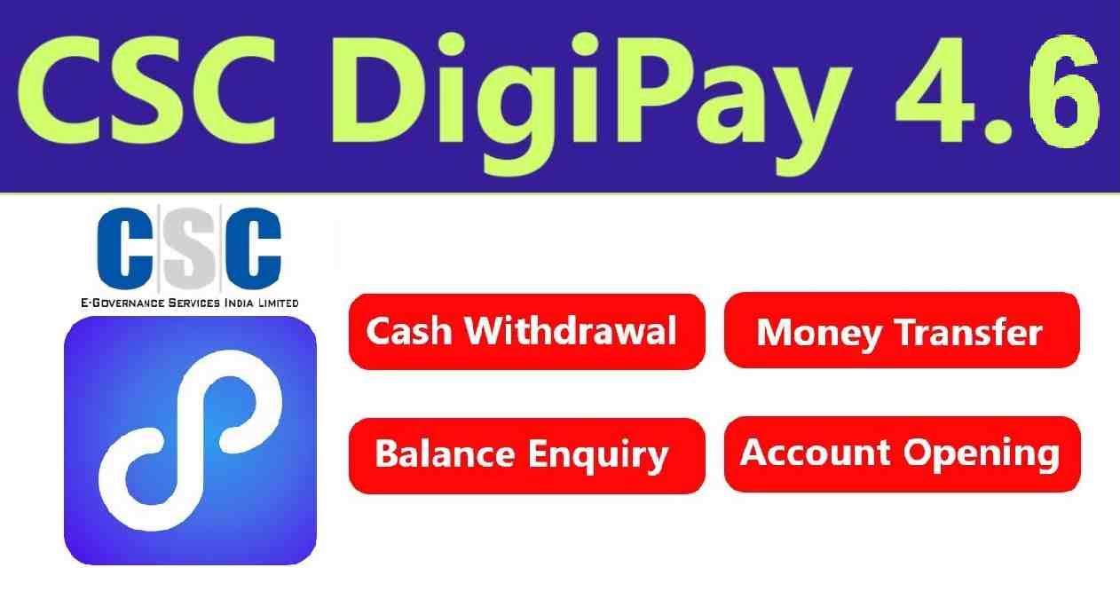csc digipay download