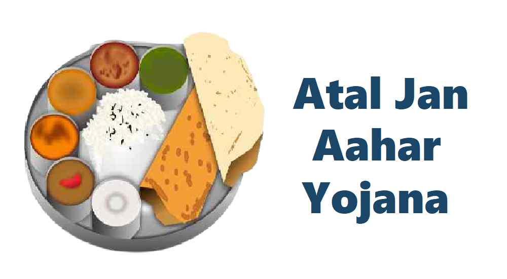 Delhi Atal jan Aahar Yojana 2021 free food