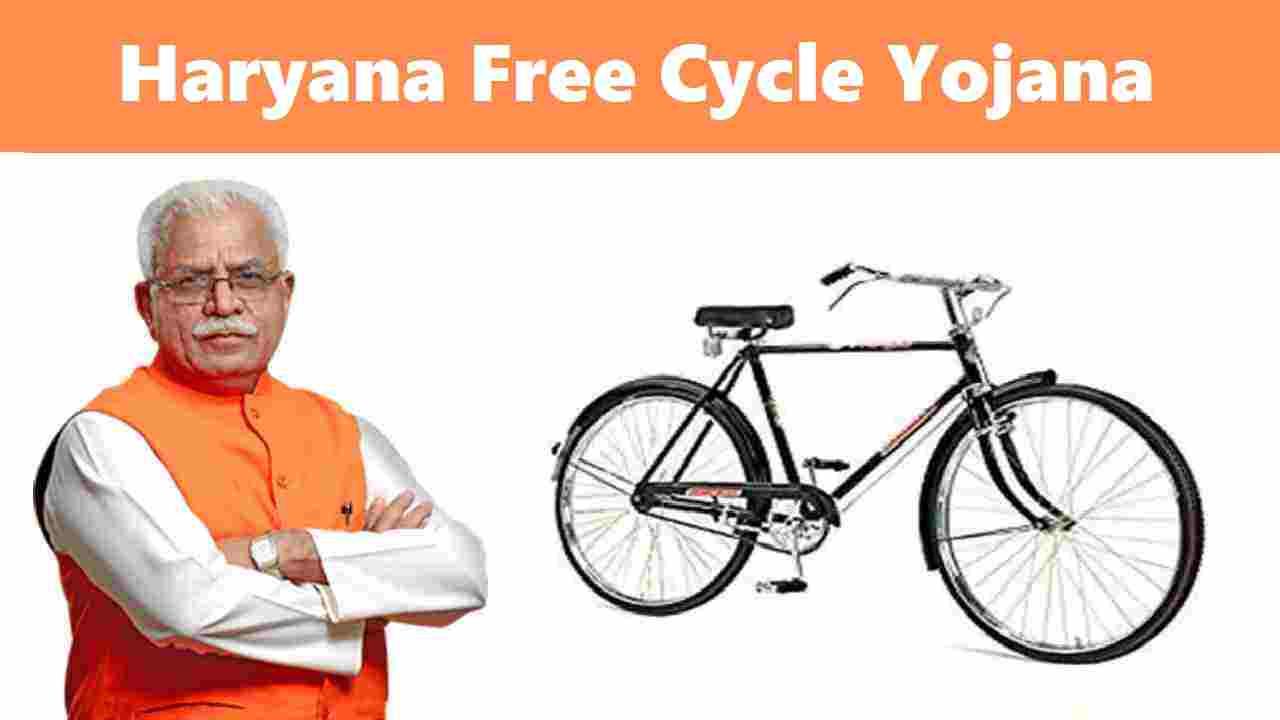 Haryana Free Cycle Yojana