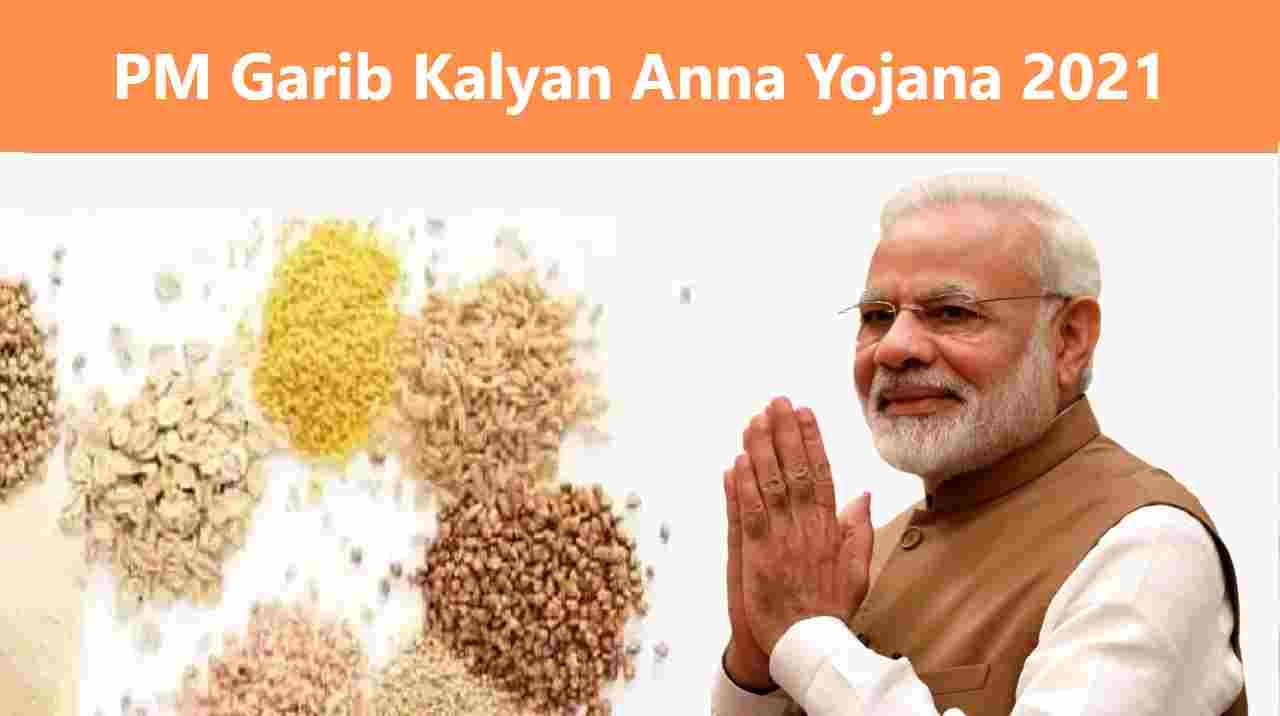 PM Garib Kalyan Anna Yojana 2021