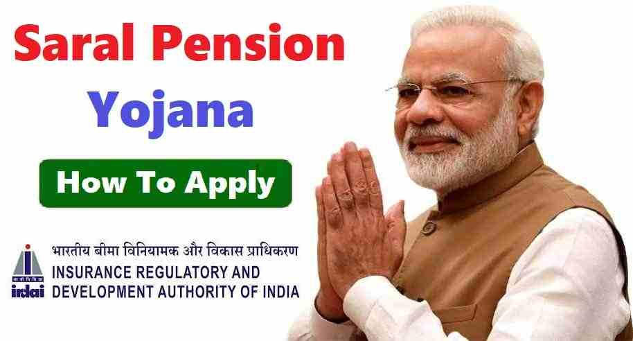Saral Pension Yojana