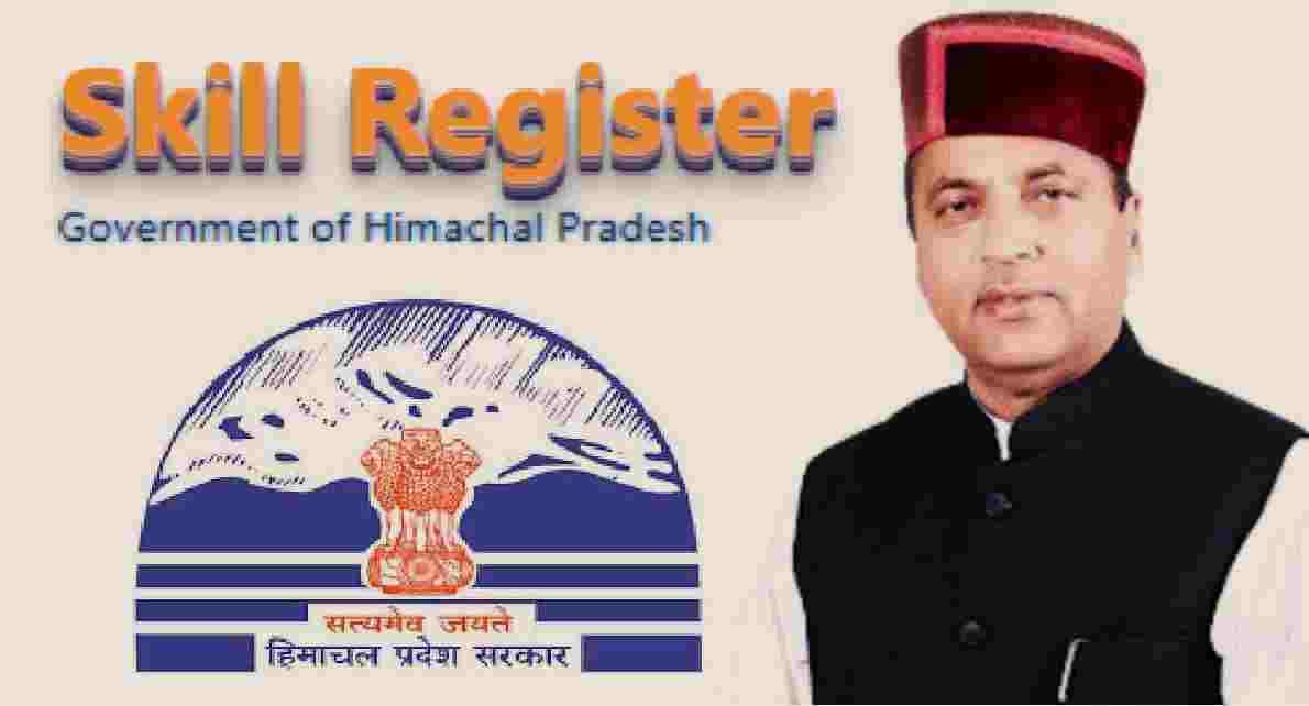 HP Skill Register portal