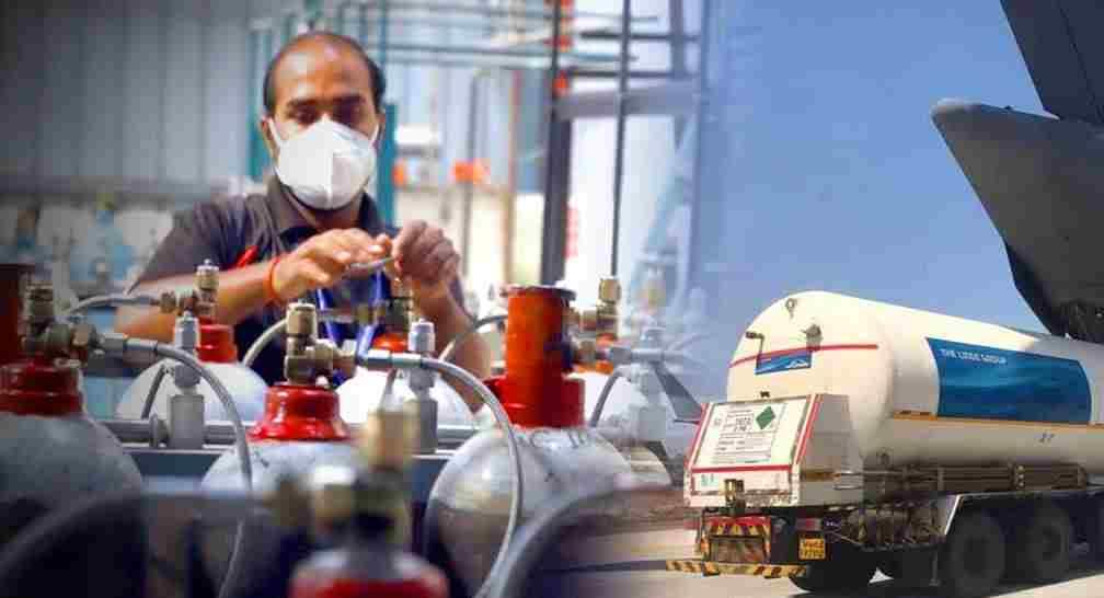 Haryana Oxygen Cylinder Refill Online