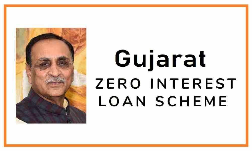 Gujarat Zero Interest Loan Yojana